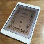 高城剛著「多動日記(健康と平和)」は2017年のベストブック【書評&レビュー】