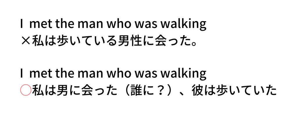 英語を英語の語順で理解すること